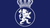 Logo Hollandsche munt - Gratis uitgifte